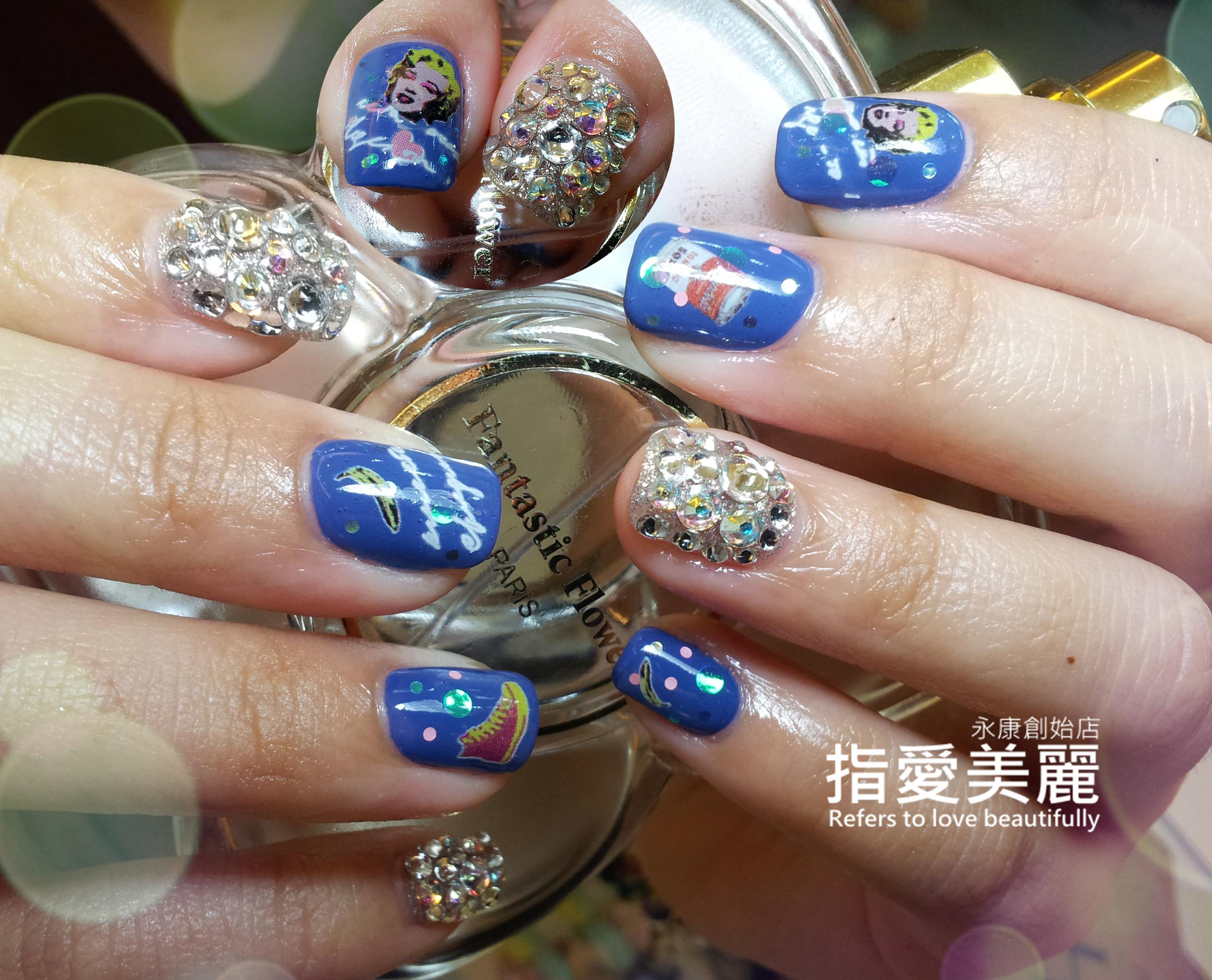 指爱美丽艺术美甲 - 台南美甲,台南凝胶美甲,台南水晶图片